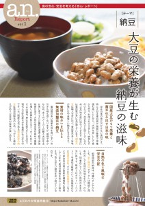 omote_S_page-0001